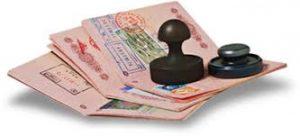 """Собрались в Тайвань в отпуск или командировку? Тогда следует заранее позаботиться об оформлении визы.  Чтобы не выстаивать в километровых очередях перед консульством и не взваливать на свои плечи задачу по сбору пакета документов для подачи его в соответствующие инстанции, воспользуйтесь услугой компании «HelpVisa». Здесь <a href=""""http://helpvisa.com.ua/taiwan"""">виза в Тайвань</a> оформляется быстро и по доступным ценам.   Вас приятно удивят невысокие тарифы и услужливое отношение персонала агентства к каждому клиенту."""