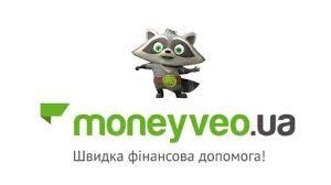 chto-neobxodimo-dlya-oformleniya-onlajn-kredita-v-dnepre