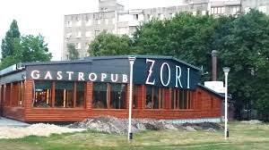 Zori Gastropub
